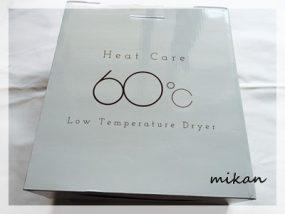 heatcare60002